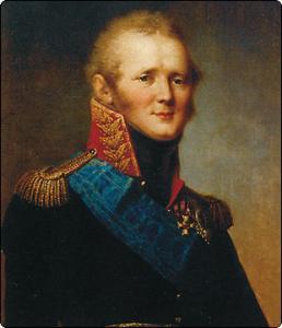 Загадочная смерть Александр I