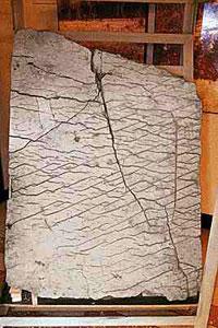 Каменная плита в Башкирии